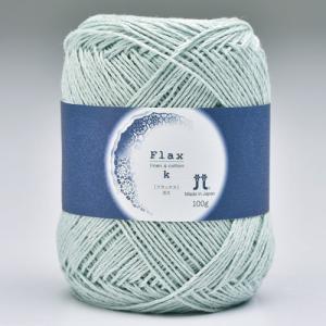 【100g巻】ハマナカ毛糸 フラックスK100|ko-da