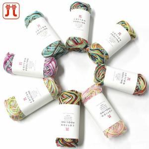 ハマナカ毛糸 コットンプーリング|ko-da