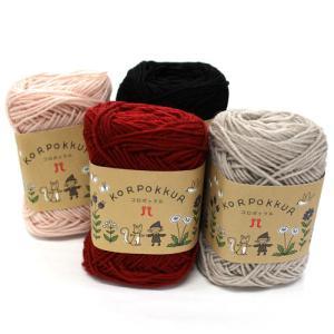 ハマナカ毛糸 コロポックル|ko-da