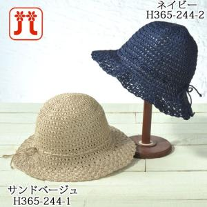 ハマナカ 手芸パック 模様編みのクロッシェ|ko-da