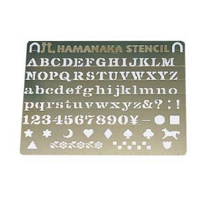ハマナカ ステンシル用具 デザインプレート アルファベット|ko-da