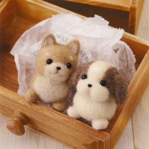 ハマナカ フェルト羊毛 うさたま しば犬&シーズー ko-da