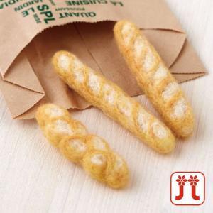 ハマナカ 福田りお 羊毛フェルトキット シンプルなフランスパンのセット ko-da