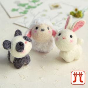 ハマナカ 羊毛フェルトキット 小さなお友達 どうぶつたち ko-da