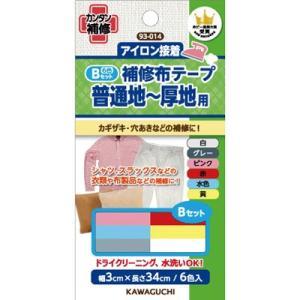 KAWAGUCHI(河口) 補修布テープセット 普通地〜厚地用(6色入り)Bセット   【補修用品】|ko-da