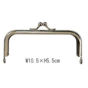 ベストブレイン 口金 ベーシックガマ口 KG-102〜102S【サン】|ko-da