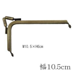 ベストブレイン L型口金 ベーシックガマ口 KGL-101〜102【サン】|ko-da