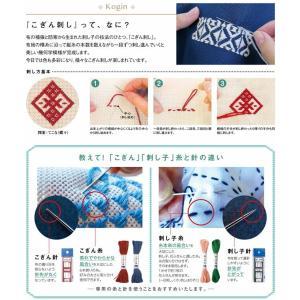 オリムパス こぎん糸 単色【刺繍用品】|ko-da|04