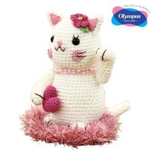 オリムパス 良縁まねき猫(あみぐるみキット) ko-da