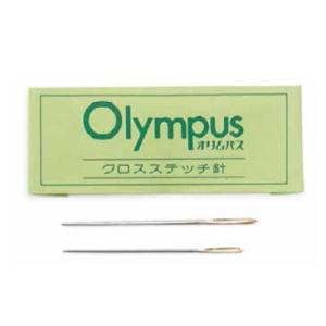 オリムパス クロスステッチ針(先丸)【刺繍用品】|ko-da