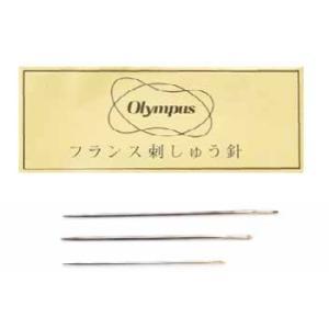 オリムパス フランスししゅう針(先細) 【刺繍用品】|ko-da
