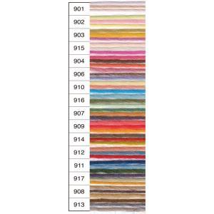 オリムパス毛糸 メイクメイクソックス|ko-da|02