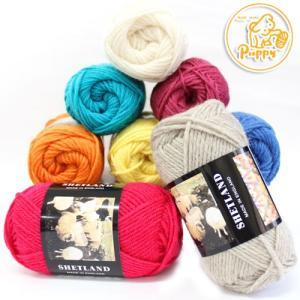 パピー毛糸 シェットランド|ko-da