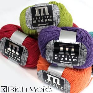 リッチモア毛糸 スペクトルモデム|ko-da
