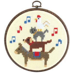 オリムパス 刺繍キット ものがたりシリーズ ブレーメンの音楽隊(フープ付)   【刺繍キット】|ko-da