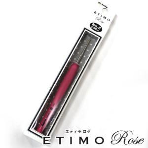チューリップ ETIMO ROSE (エティモ ロゼ)単品 グリップ付きレース針 No.8 (0.90mm)|ko-da