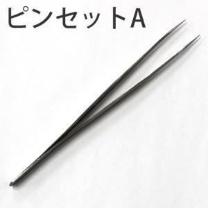 ●内容:1個入 長さ約14cm、重さ約13g ●材質:鉄 ●生産国:中国  ※画像の関係により現物と...