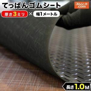 珍しい縞板模様付です。全方向に対しての滑り止め効果に優れ、何よりも見慣れた縞板模様が工事現場の安全対...