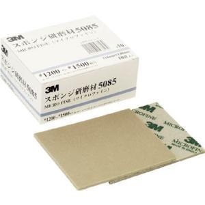 スポンジ研磨材 マイクロファイン #1200〜1...の商品画像