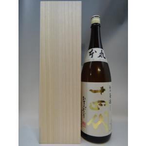 桐箱付・最高のギフトに 十四代 本丸 1800ml 高木酒造  山形県|ko-liquors