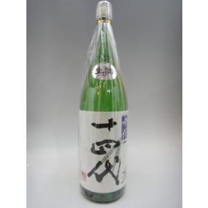 (2016年詰) 十四代 吟撰 播州山田錦 吟醸酒 1800ml(高木酒造)