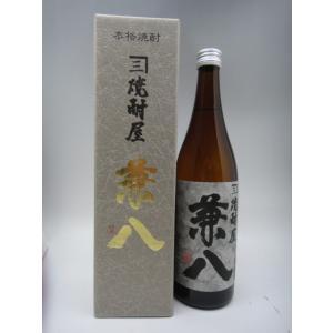 ★化粧箱付★兼八 720ml(四谷酒造) (大分県 麦焼酎)|ko-liquors