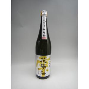 花陽浴 はなあび 美山錦 純米大吟醸 おりがらみ 720ml|ko-liquors