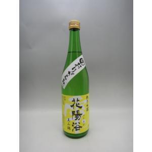 花陽浴 美山錦 純米吟醸 おりがらみ 720ml 日本酒 2020年11月詰|ko-liquors