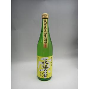 花陽浴 はなあび 美山錦 純米吟醸 瓶囲無濾過生原酒 720ml 日本酒 2020年11月詰|ko-liquors