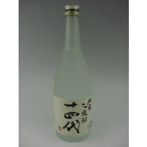 十四代 秘蔵 乙焼酎 秘蔵焼酎 720ml(高木酒造) (山形県 米焼酎)