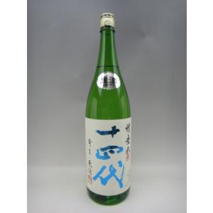 (2016年12月詰め最新!) 十四代 純米吟醸 槽垂れ 生酒 1800ml(高木酒造) (山形県 日本酒)