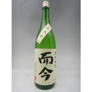 而今(じこん) 特別純米 火入れ 1800ml(木や正酒造)(三重県 日本酒)