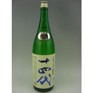 (2017年2月詰) 十四代 角新 純米吟醸 生酒 1800ml(高木酒造) (山形県 日本酒)