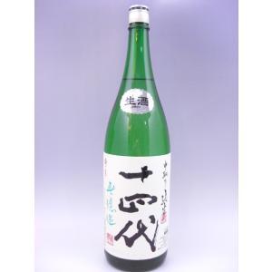 十四代 角新 中取り純米  無濾過 1800ml(高木酒造) (山形県 日本酒)