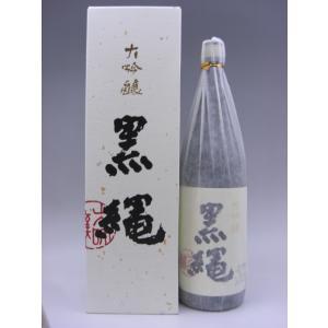 十四代 黒縄 1800ml(高木酒造)(山形県 日本酒)(化粧箱付き)