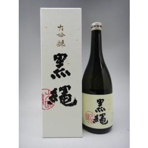 (2015年詰め) 十四代 黒縄 720ml(高木酒造) (山形県 日本酒) (☆化粧箱付☆)