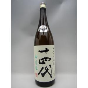 (2016年詰め) 十四代  中取り純米  無濾過 1800ml(高木酒造) (山形県 日本酒)