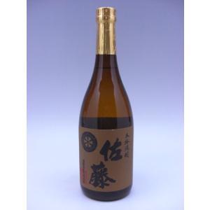 佐藤 麦 720ml(佐藤酒造) (鹿児島県)  (麦焼酎)|ko-liquors