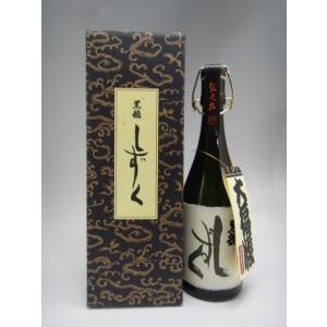 商 品 名:黒龍 大吟醸 しずく 720ml  酒  別:日本酒 大吟醸 原 材 料:米(国産米)、...