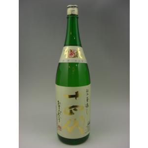 ☆2016年最新☆十四代 本丸 新本丸 1800ml(高木酒造) (山形県 日本酒)