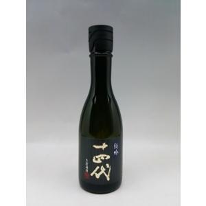 (包装不可) 十四代 特吟 生貯蔵酒 300ml(高木酒造) (山形県 日本酒)