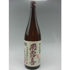 ★セール特価・お得★飛露喜 特別純米 1800ml(広木酒造)(福島県 日本酒)