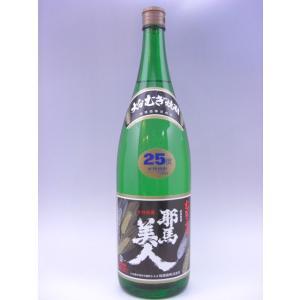 耶馬美人 麦 1800ml(旭酒造) (大分県 麦焼酎)|ko-liquors