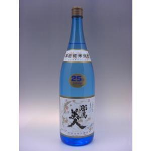耶馬美人 米 ブルーボトル|ko-liquors