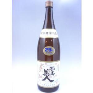 耶馬美人 米 1800ml(旭酒造) (大分県 米焼酎)|ko-liquors