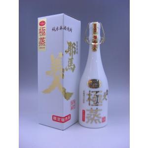 耶馬美人 極蒸 720ml(旭酒造) (大分県 米焼酎)|ko-liquors