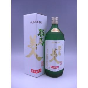耶馬美人 吟醸 720ml(旭酒造) (大分県 米焼酎)|ko-liquors