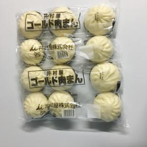井村屋 ゴールド肉まん 中華まん 6個×2袋 12個|ko-ricom