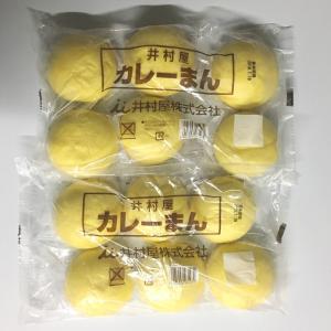 井村屋 カレーまん 中華まん 6個×2袋 12個|ko-ricom