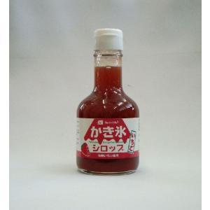 砂糖とイチゴ果汁だけの完全無添加かき氷シロップ180mLかき氷およそ5杯分メーカー地元、静岡県で収穫...